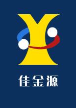 深圳市佳金源工业科技有限公司