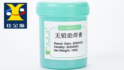 锡膏、焊锡膏,佳金源锡膏厂家,品质更佳