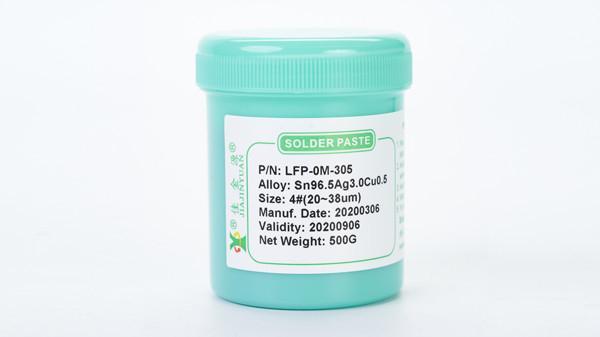 LFP-0M-305无铅高温锡膏