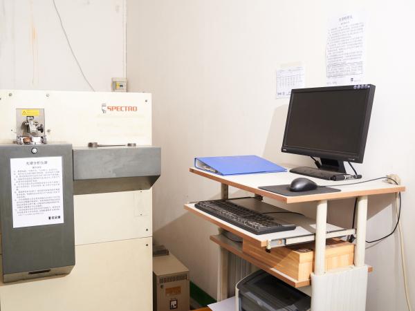 佳金源德国SPECTRO斯派克直读光谱分析仪