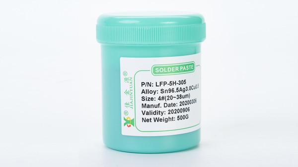 LFP-5H-305无铅锡膏