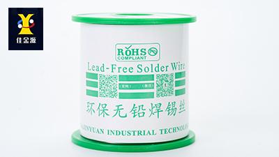 无铅低温锡线焊接的基础知识