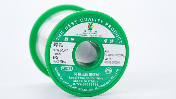焊铝环保无铅焊锡丝