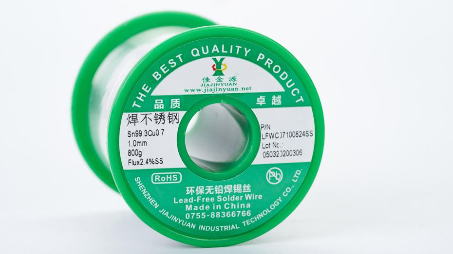 焊不锈钢环保无铅焊锡丝