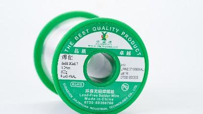 深圳焊铝无铅锡线供应 锡线Sn99.3Cu0.7