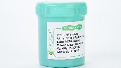 深圳哪家有无铅锡膏厂家供货 Sn96.5Ag3.0Cu0.5