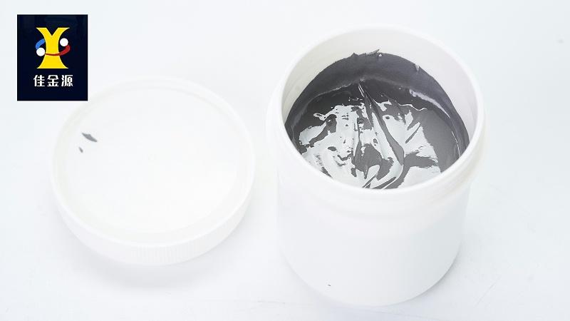 白色瓶有铅锡膏开盖