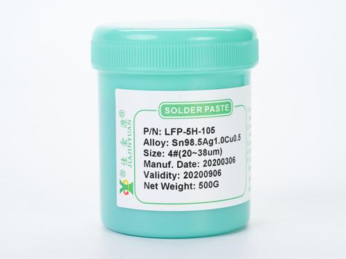 LFP-5H-105无铅锡膏