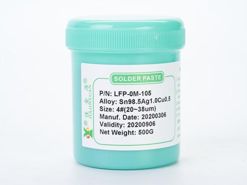 LFP-0M-105无铅锡膏