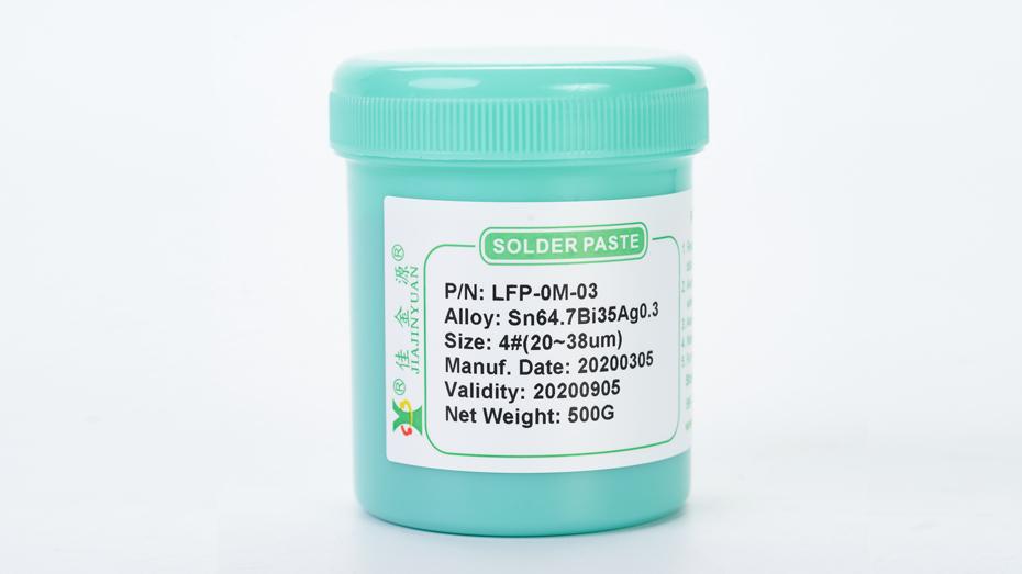 LFP-0M-03无铅锡膏