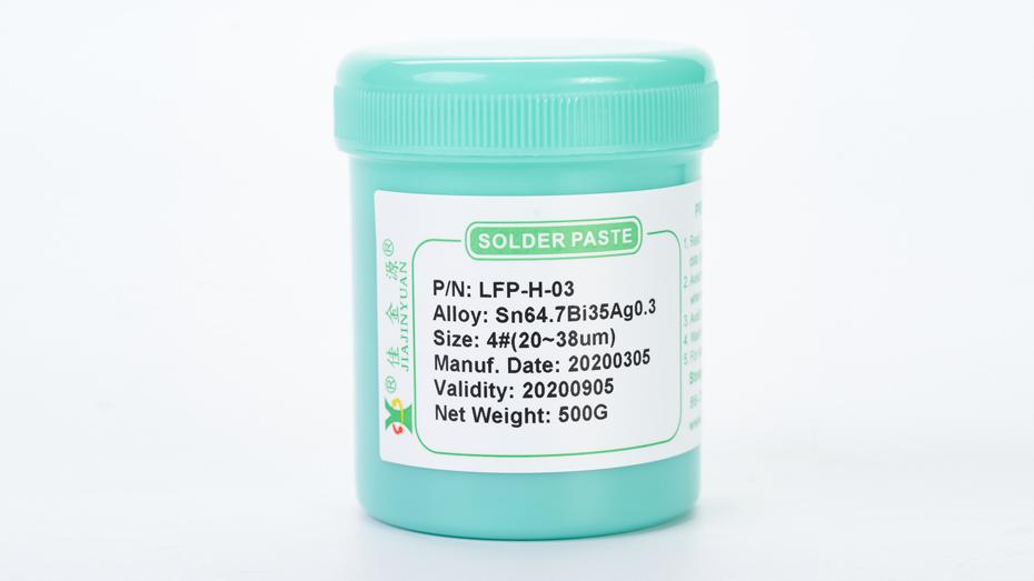 LFP-H-03无铅锡膏