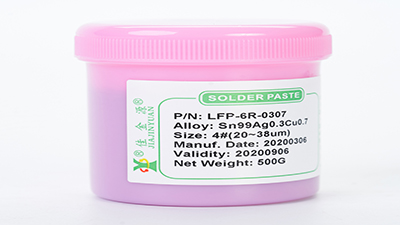 LFP-6R-0307红色无铅锡膏