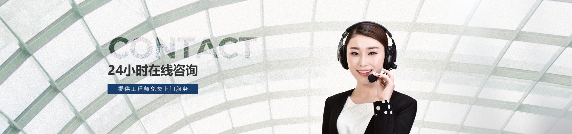 佳金源24小时在线咨询,提供工程师免费上门服务