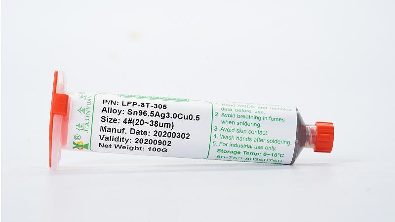 针筒锡膏8T-305