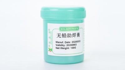 无铅环境保护锡膏在pcb线路板中的应用分析