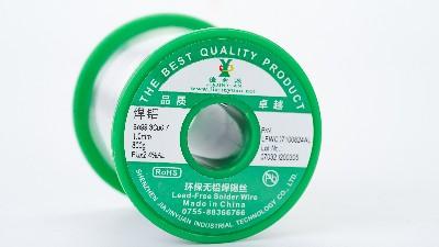 焊铝环保焊锡丝